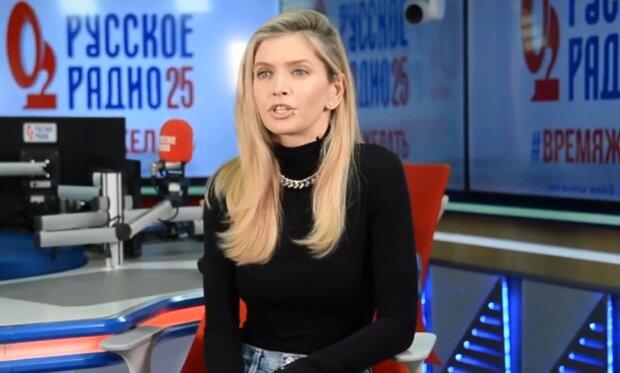 Вера Брежнева, сркин из видео