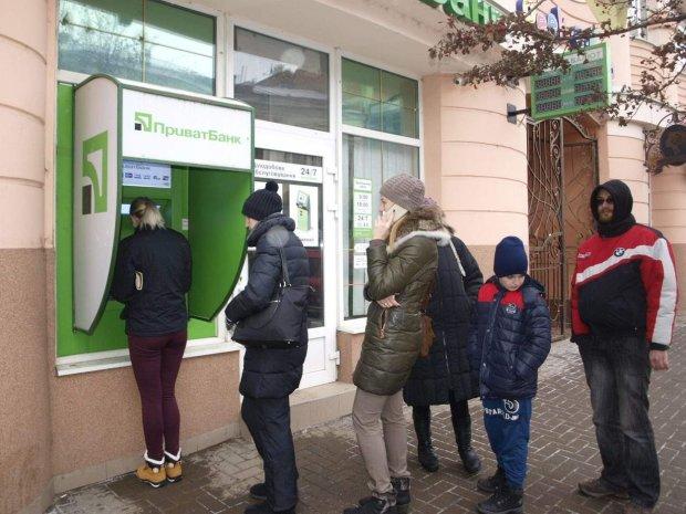 ПриватБанк пообещал украинцам 75 тысяч гривен за информацию