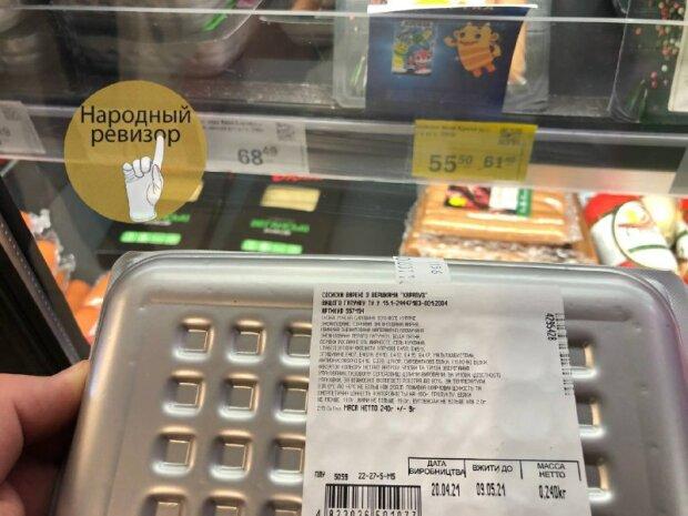 """Продавцы в магазине под Киевом """"забыли"""" в холодильнике колбасу с душком - лежала целый месяц"""