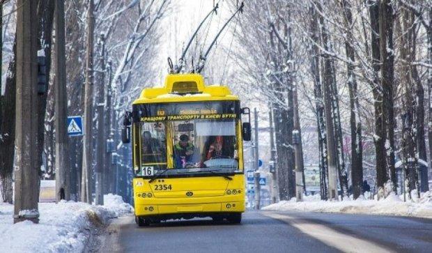 Киевлян лишили привычных остановок