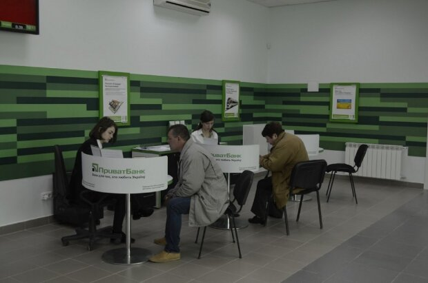 Приватбанк. Фото: Delo.ua