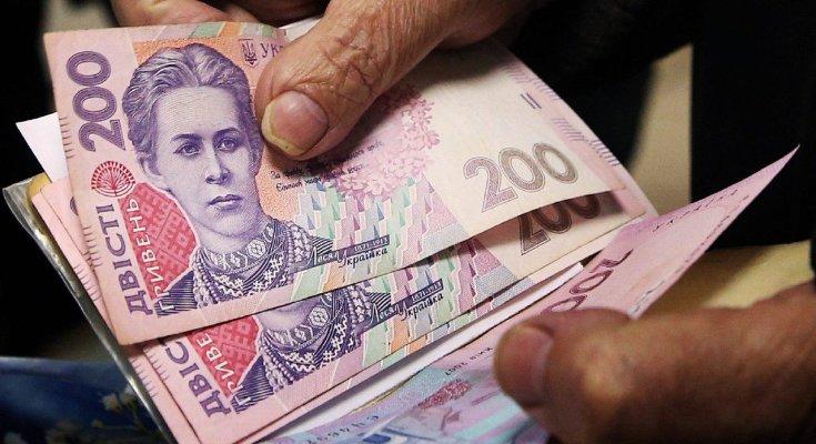 Індексація пенсій: Рева розповів, кого торкнуться зміни