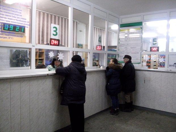 Українці отримали нові лікарняні: сума дивує та лякає