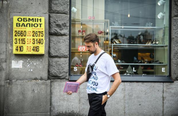 Нацбанк встановив курс гривні на рівні 28,21 грн/долар