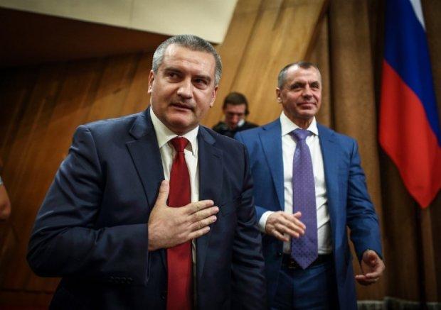 Суд арештував майно окупаційних чиновників Криму