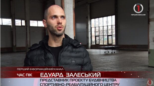 """Ужгородский центр для воинов АТО поставили на вечную паузу, активисты возмущены: """"Должны клянчить деньги"""""""