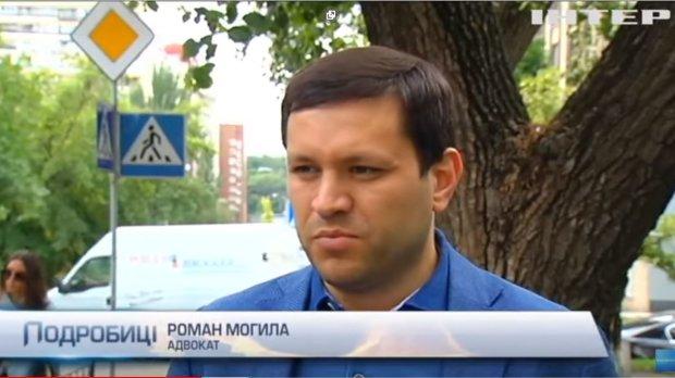 Свавілля дніпропетровських податківців призвело до акцій протесту