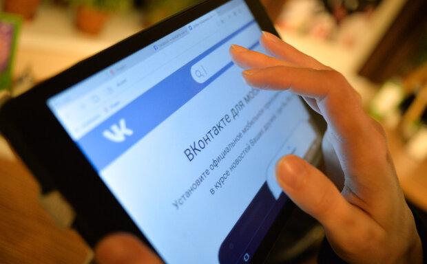 """Соцмережа """"ВКонтакте"""" намагається заманити українців назад у свої тенета: """"Тепер без жодних VPN"""""""
