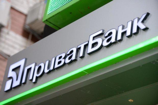 ПриватБанк ошарашил заявлением: у нас закончился контракт