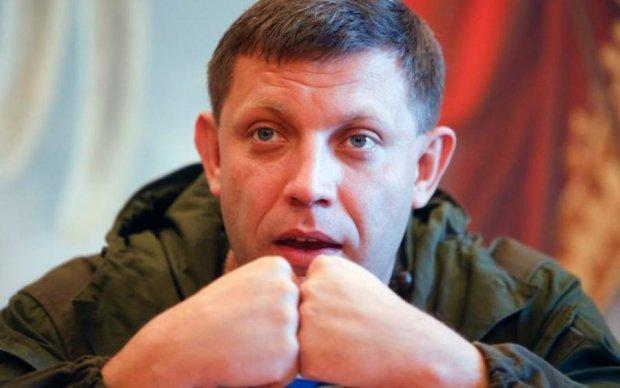 Заметано: Захарченко разрешил себя убить