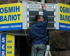 Курс валют, фото Униан