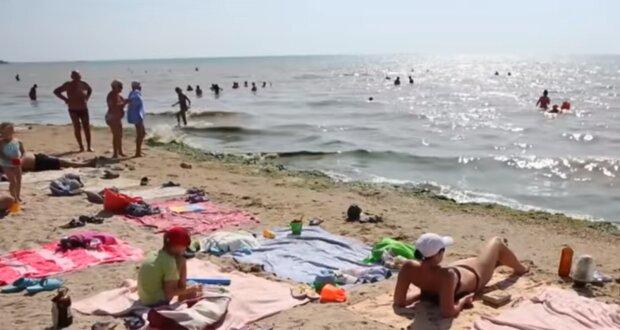 Літній відпочинок, скріншот: YouTube