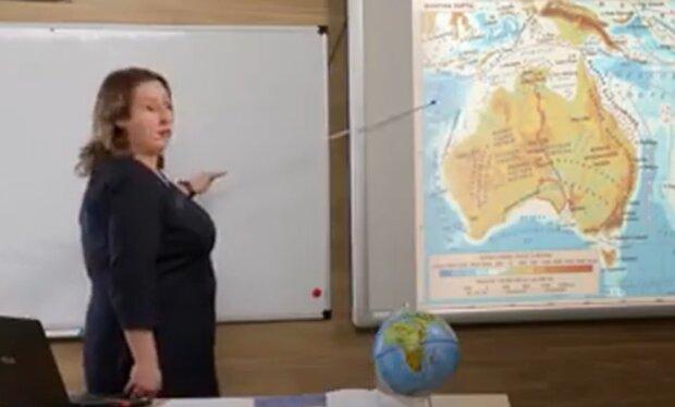 Всеукраинская школа онлайн, скриншот: YouTube