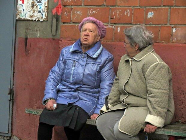 пенсионерки, фото:infonews