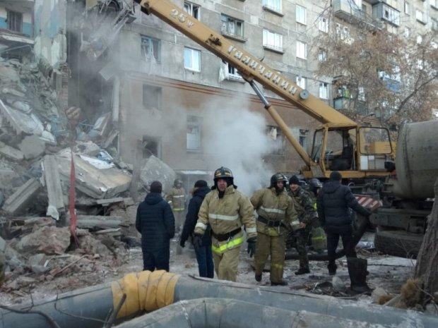обрушение многоэтажки в Магнитогорске