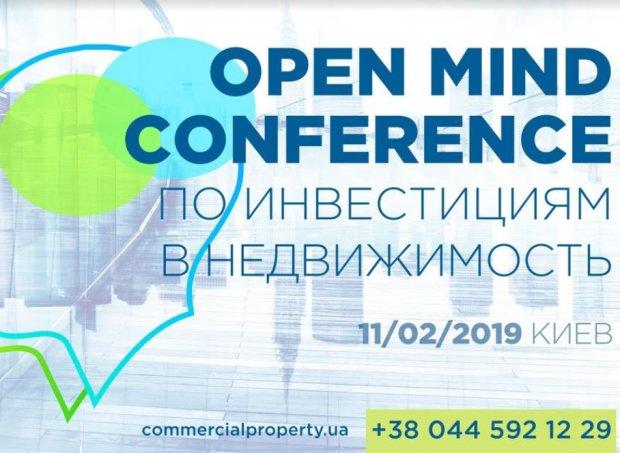 Open Mind Conference в лицах: кто участвует в центральном мероприятии по инвестициям в недвижимость?