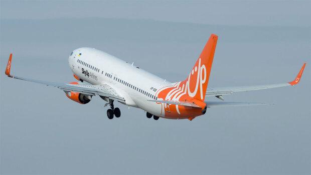 На родину Моцарта: лоукост SkyUp запустил бюджетный рейс к Новому году