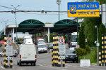 Электронные визы станут дороже: украинцам назвали стоимость