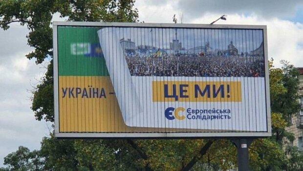 """Порошенко едко высмеял Зеленского в рекламе: """"Украина это мы"""""""