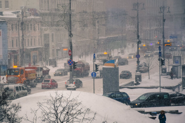 Погода в Україні, фото: Информатор Киев
