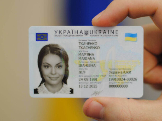 пластикова ID-карта