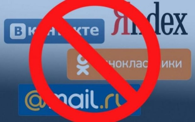 Кібервійна стартувала: все про блокування російських сайтів