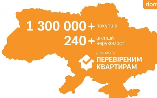 8 000+ Проверенных квартир на DOM.RIA