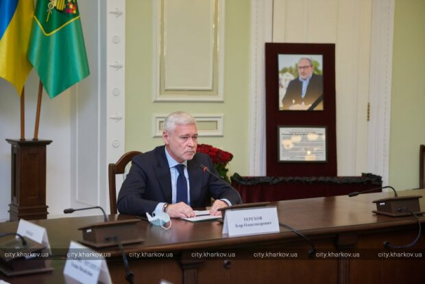 Терехов, фото: Харьковский горсовет
