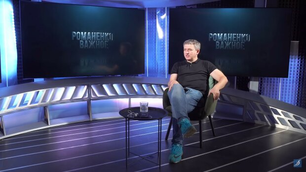 Романенко рассказал, как россияне реагируют на расследование Бигуса