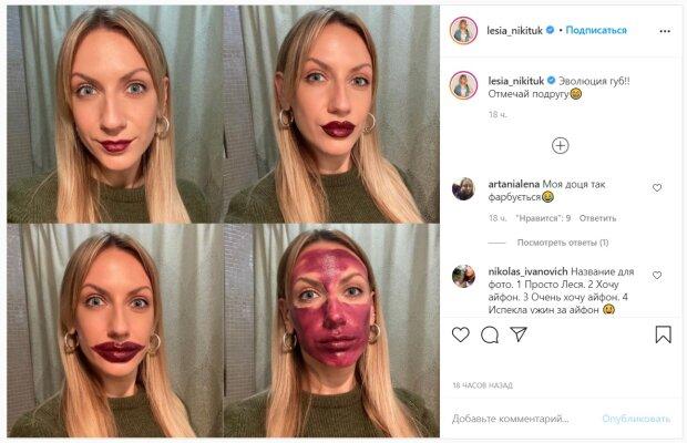 Публикация Леси Никитюк: Instagram
