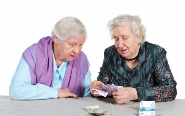 Повезет не всем: парламент готовится снизить пенсионный возраст