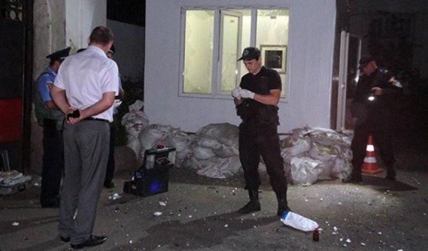 Офис одесской самообороны взорвали тротилом (фото)