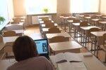 Украинские школы, скриншот: YouTube