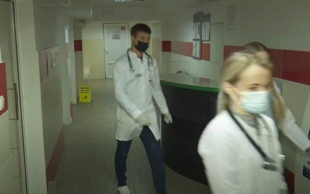 Скрин, видео YouTube Больница