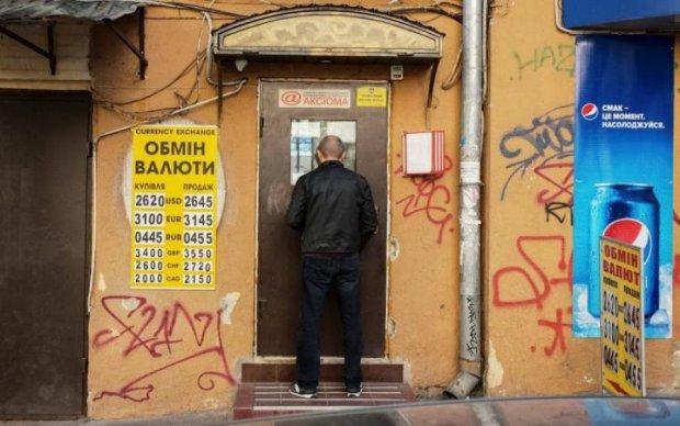 До відома українців: що коїться з гривнею на валютному ринку