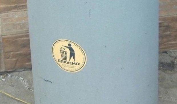 Росіяни з Донецька вивозять навіть смітники