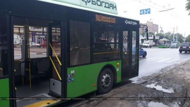 фото: Харьковский городской совет