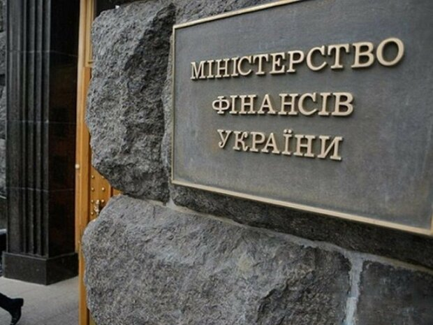 Міністерство фінансів України - фото ZIK