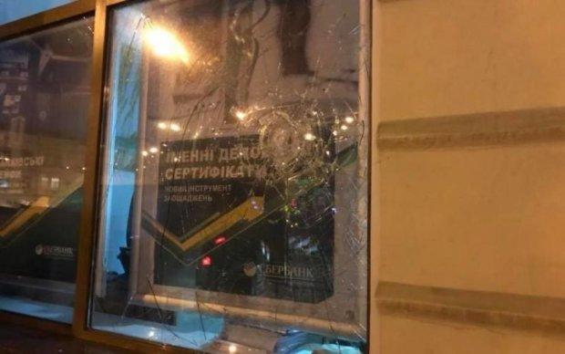Розбиті вікна і двері: українці атакували великий російський банк