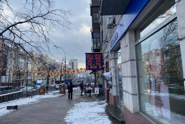 Курс валют, фото znaj.ua