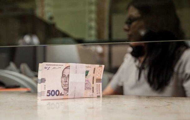 Зарплата, фото Korrespondent