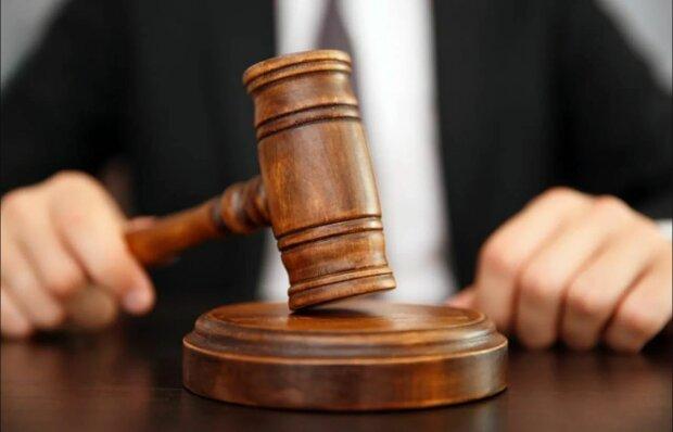 суд, рішення, вирок \\ фото 112