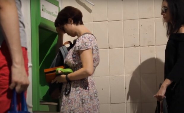 Приватбанк, скриншот из видео