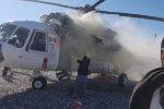 В Афганистане сбили вертолет с украинцами: фото