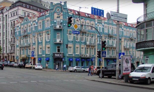 улица Киева, скриншот с видео