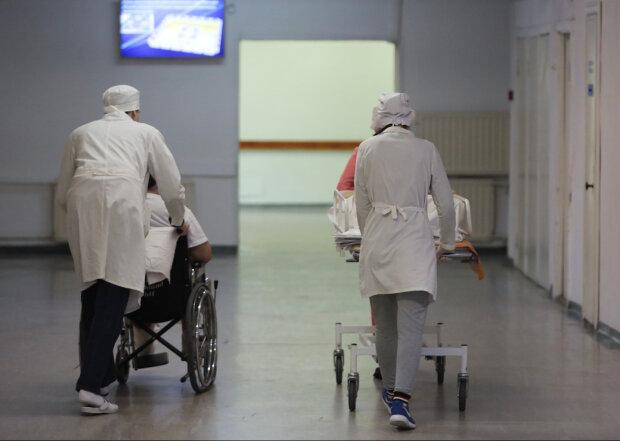 Больница, Life.ru