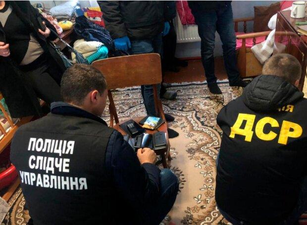 Шахрайство, фото: cv.npu.gov.ua