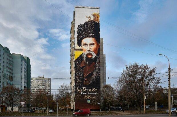 Мурал Шевченко в Харкові, скріншот: YouTube