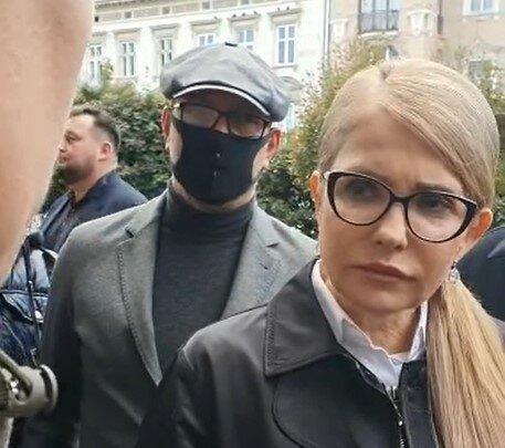 Юлия Тимошенко, скриншот