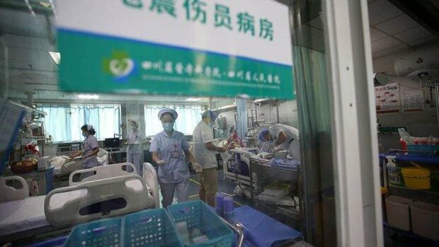 неизвестный вирус в Китае